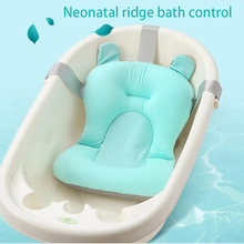Мультяшный портативный детский душ, ванна коврик Нескользящая Ванна Коврик для новорожденных безопасность опора для ванной Подушка Складная мягкая подушка