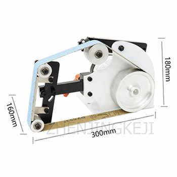 Small Abrasive Belt Machine220V Sander Belt Grinder Industrial Grade Electric Polisher Woodworking Sanding Grinding Machine