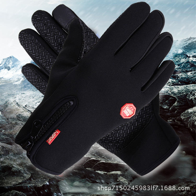Outdoor Waterproof Gloves Touch Screen Men And Women Windproof Riding Zipper Sports Winter Warm Fleece Mountain Climbing Skiing