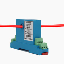 Free shipping ampere transmiter 1A 5A 10A 15A 20A 30A 50A current transducer 0-10V 0-5V 4-20MA output din-rail 8mm perforation