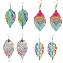 Boho Leaf Earrings For Ladies Party Jewelry Shellhard Statement Hollow Long Earring Vintage Ethnic Pendientes Mujer