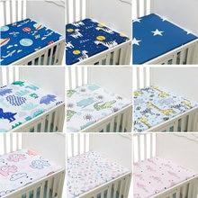 Натяжная простыня для новорожденных, детская кроватка, мягкое дышащее постельное белье с мультяшным принтом для новорожденных, размер 130*70 ...