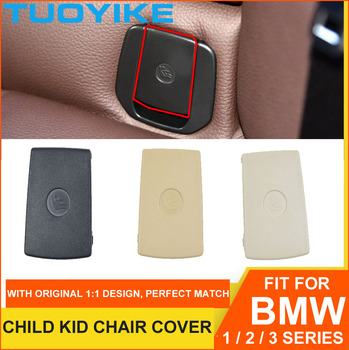 Car Rear Child Kid Chair Seat Cover Anchor Safety ISOFix Trim For BMW 1 2 3 series X1 E81 E84 E87 F20 F21 F22 F30 F35 F80 F87 image