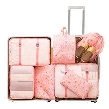 Sac en filet pour le rangement des vêtements, organiseur de voyage, 7 pièces/ensemble sacs étanches, pochette d'emballage, accessoires de voyage