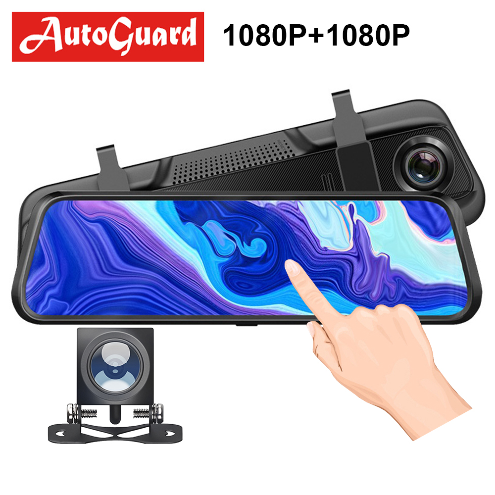 Car Dvr 9.66 Inch IPS Touch Screen Full HD 1080P Automatic Camera Rear View Mirror With DVR And Camera Recorder Dashcam Car DVRs