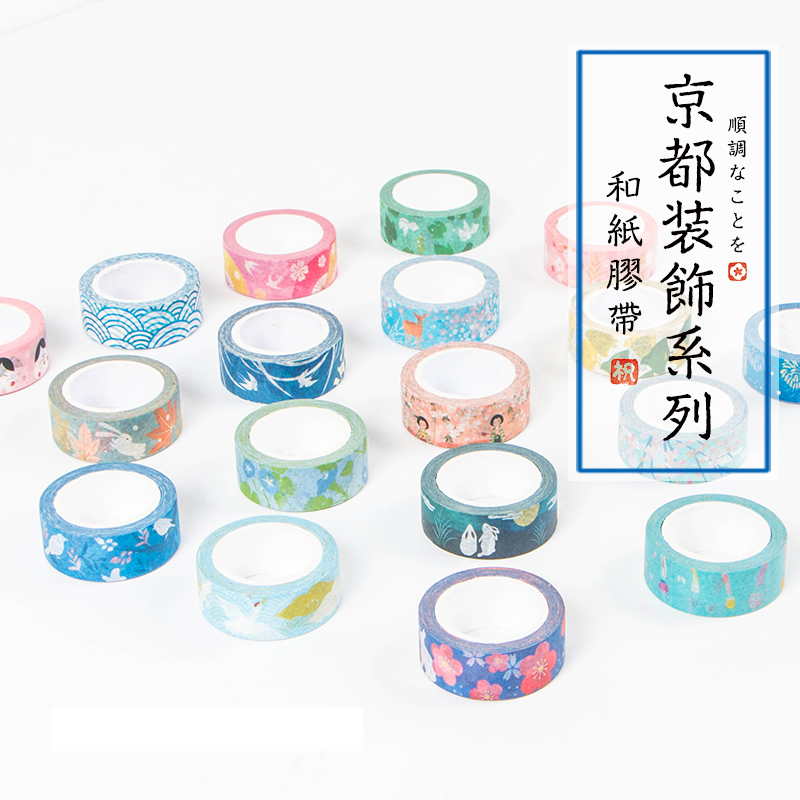 JIANWU 15mmX10m JAPAN Washi Tape Set  Kawaii Decoration  DIY Sticker Japanese Stationery School Supplies Cute
