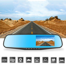 "Digital Video Driving Recorder Car DVR Camera Full HD 1080P 4.3"" Night Vision Rearview Mirror Dual Lens Parking Monitor Dash Cam(China)"