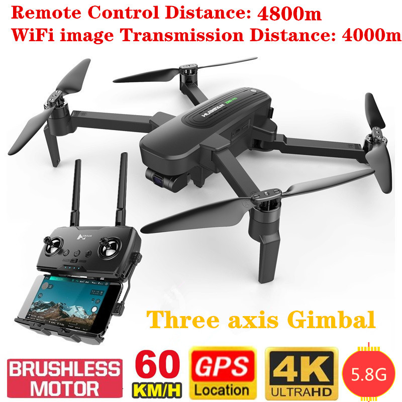 profesional drone 4k Ultra HD 5G WiFi dron 4KM Live Video FPV 3-Axis Anti-shake Gimbal rc quadcopter VS DJI Mavic mini