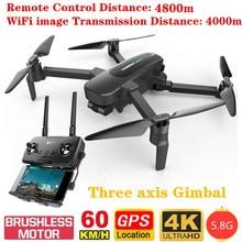 profesional drone 4k Ultra HD 5G WiFi dron 4KM Live Video FPV 3-Axis Anti-shake