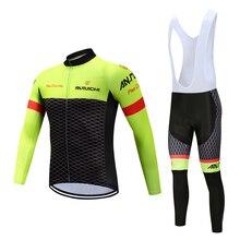 astana New Professional Team Pro Mens Cycling Black Long Sleeve Set Mountain Racing Sportswear Ropa Ciclismo Bike Clothing