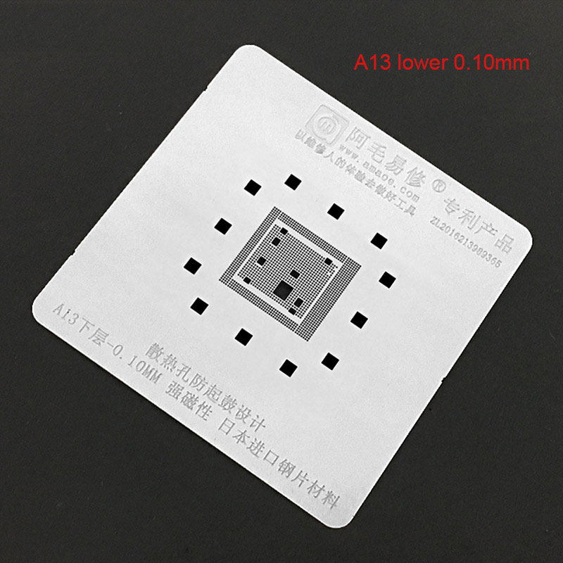 Amaoe A7 A8 A9 A10 A11 A12 A13 Magnetic BGA Reballing Platform Positioning Plate With 0.10mm Thickness Stencil for CPU Reballing 6