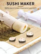 Meijuner Sushi fabricant rouleau riz moule légumes viande roulant Gadgets bricolage Sushi dispositif faisant la Machine ustensiles de cuisine