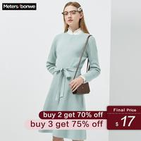 Metersbonwe brand elegant dress ladies 2019 new chic Temperament office ladie Fashion OL knit dress