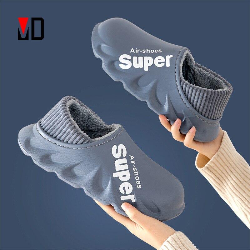 Новинка 2020, зимние тапочки, теплая обувь для мужчин, водонепроницаемая обувь для женщин и пар, Нескользящие плюшевые хлопковые домашние ули...