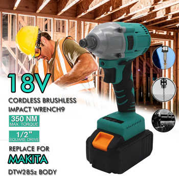 Brushless Rechargeable Electric Wrench Lithium Battery Impact Wrench Hand Shelf Mechanic Woodworker Wind Gun Sleeve - DISCOUNT ITEM  31 OFF Tools