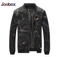 Мужская тонкая приталенная куртка joobox с длинным рукавом бейсбольная