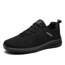Кроссовки мужские из сетчатого материала повседневная обувь
