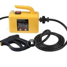 220 В 2600 Вт пароочиститель высокого давления пароочистительная машина мобильная автоматическая насосная стерилизационная дезинфектор паровой генератор