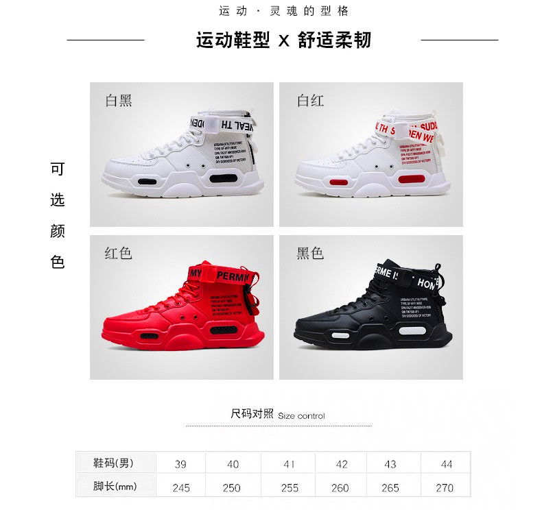 H892564a519544681b47c485c2632cd00q Men's Casual Shoes Breathable Male Mesh Running Shoes Classic Tenis Masculino Shoes Zapatos Hombre Sapatos Sneakers