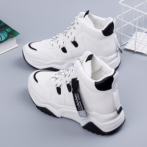 Image 5 - SWYIVY PU Chaussures Femme Chunky Sneakers For Women Casual Shoes 2020 Spring High Top Women White Shoes Breathable Ladies Shoe