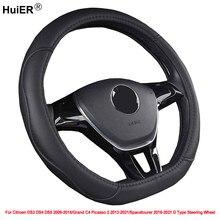 Tipo D protector para volante de coche para Citroen DS3 DS4 DS5 2009 - 2015 Grand C4 Picasso 2 2013 - 2021 / Spacetourer 2016 -2020 de 2021