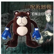 Dolls Pillow Stuffed Plush Cosplay Xmas-Birthday-Anime Cute HOT Jujutsu Kaisen Bear Gojo
