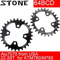 Pedra chainring 64 bcd oval redondo para shimano xtm780 m785 22 t 24t 26t 28 t dente mtb bicicleta roda dentada placa 64 bcd