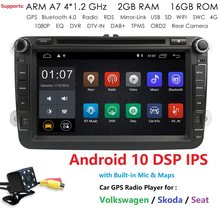 "Android 10 8 ""2din carro dvd para vw polo golf 5 6 polo passat b6 cc jetta tiguan touran eos sharan scirocco caddy dsp 4g gps navi(China)"