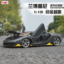 Maisto 1:18  Lamborghini LP770  car alloy car model simulation car decoration collection gift toy Die casting model boy toy new year gift lp770 upgrade package 1 18 metal model car collection toys luxury diecast decoration alloy metal static present