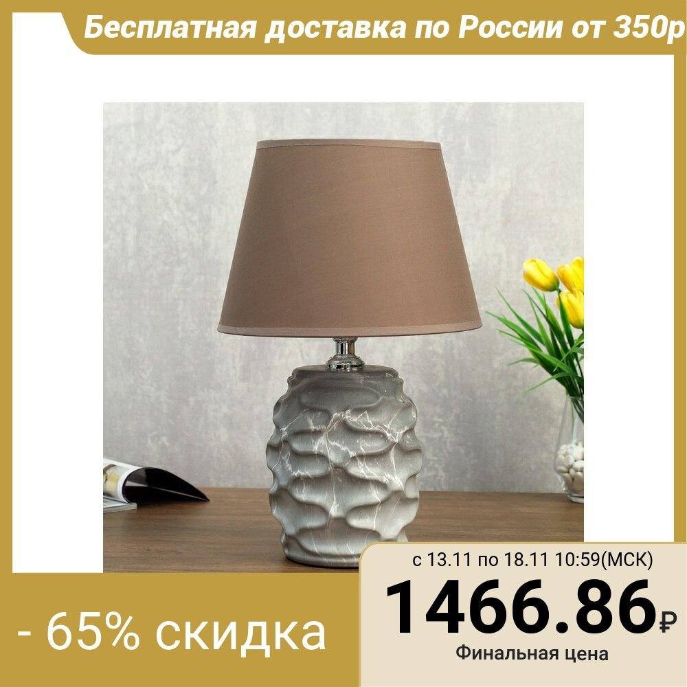 Table lamp 08952/1 E14 40W gray ...
