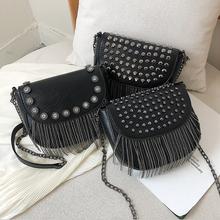 2021 New Women's Rivet Tassel Crossbody Bag Small Square Cover Mobile Phone Bag Ladies PU Leather Messenger