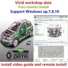 Software de reparação de automóveis oficina vívida 10.2 suporte até 2010 ano enviar por link de download apenas
