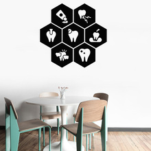 Teeth Wall Decal Dentist Clinic Care Healthy Toothpaste Dental Care Interior Decor Vinyl Window Stickers Honeycomb Mural