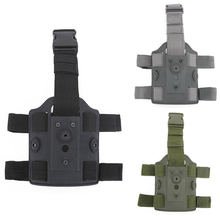 Тактическая кобура для пистолета imi leg glock 17 19 beretta
