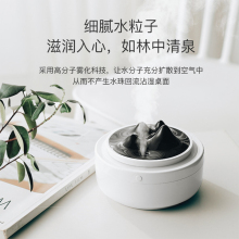 Creative Air Humidifier Multifunction Hawthorn Min