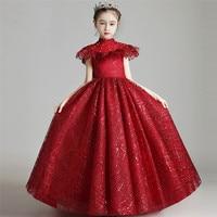 Children Kids Elegant Beautiful Sweet Wine red Birthday Party Ceremony Princess Dress Girls Luxury Host Piano Sequined Dress