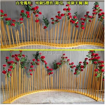 New wedding props with a variety of arc T stage guide stage background decoration S-shaped PVC line spectrum round fence