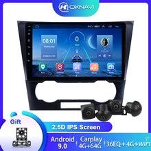 Autoradio multimédia Android 9.0, Navigation GPS, Carplay, 4 caméras, système de vision d'oiseau, pour voiture Chevrolet Epica 1, 360, 360