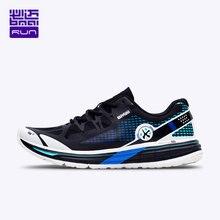 Кроссовки bmai дышащие для мужчин и женщин амортизирующие марафона