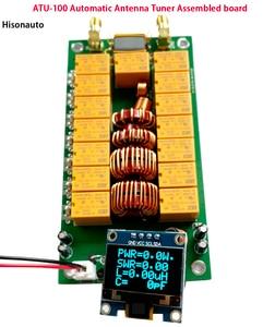 Image 5 - Hisonauto ATU 100 ATU100 DIY أطقم 1.8 50MHz التلقائي هوائي موالف بواسطة N7DDC مع OLED الثابتة مبرمجة و SMT رقاقة ملحوم
