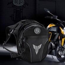 Kodaskin motocicleta sacos de perna gota à prova dwaterproof água ciclismo fanny pacote cintura ombro saco acampamento ao ar livre para mt 07 mt09 mt15