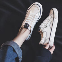 2020 Newly Women Vulcanized Shoes White