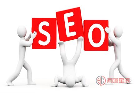 如何理解网站SEO主题的矛与盾?