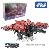 takara tomy tomica ZOIDS WILD ZW12 Death diecast anime figure baby toys miniature bauble hot pop kids doll funny magic mould