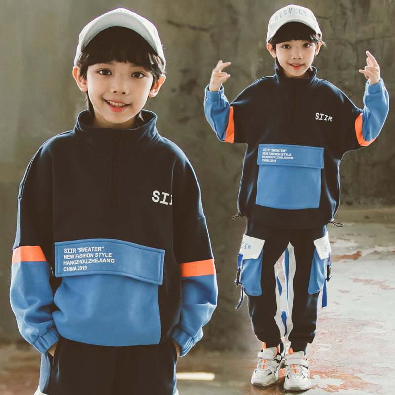 Hip Hop Dance Costumes For Boys Stitching Jazz Rave Outfit Street Dance Performance Clothing Long Sleeve Practice Clothes DC3228