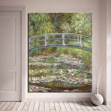 Claude Monet Bridge Canvas Painting Prints Wall Pictures For Living Room Home Decor Modern Wall Art Oil Painting Posters Picture claude monet in the flower hd canvas painting print living room home decoration modern wall art oil painting posters picture art