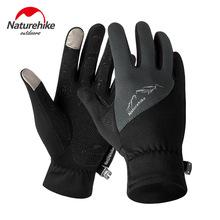 Naturehike NH17S004-T zima Unisex sport ekran dotykowy wiatroszczelne termiczne rękawiczki polarowe bieganie turystyka rowerowa na narty i rower tanie tanio Velvet Grey Black Rose red