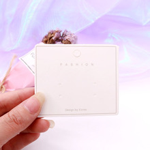 200PCS/Lot 7*6cm White Paper Jewelry Card Stud Dangle Earrings Display Holder Square Tag Cards Logo Customized