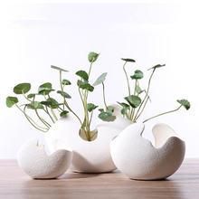 Nordic modern minimalist home decorations white and small ceramic