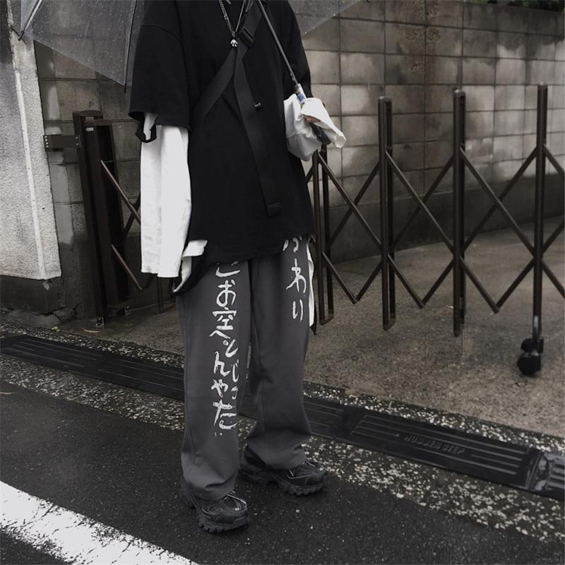 Focal20 Streetwear Japanese Letter Women Pants Elastic Waist Wide Leg Female Trousers Casual Loose Spring Autumn Lady Bottoms 1